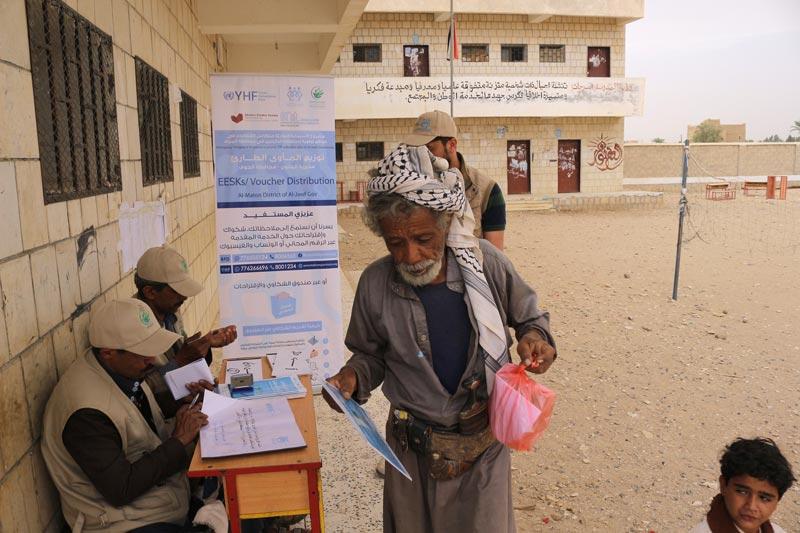 توزيع مواد المأوى الطارئ المحسن EESK  لعدد ١٢٦ أسرة في محافظة الجوف