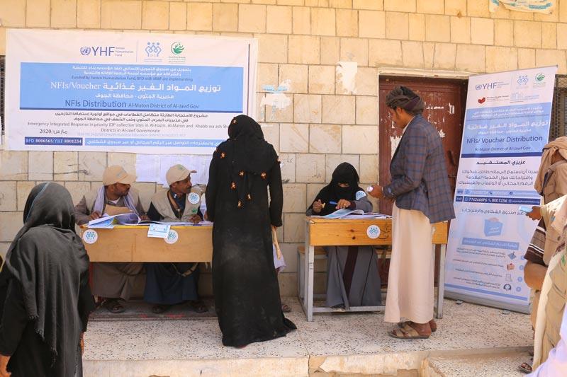 توزيع مساعدات المواد الغير غذائية NFI لعدد 632 أسرة في محافظة الجوف